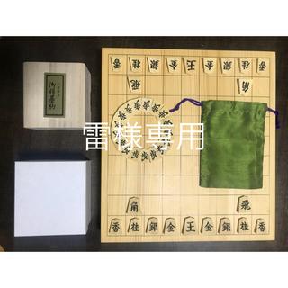 将棋駒 本黄楊(囲碁/将棋)