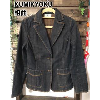 クミキョク(kumikyoku(組曲))のKUMIKYOKU 組曲 デニムジャケット(Gジャン/デニムジャケット)