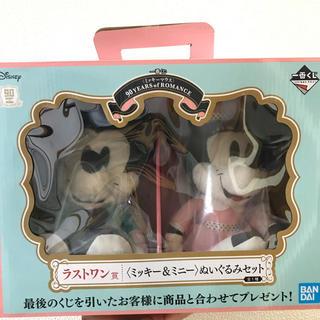 最安!一番くじ ラストワン賞 ミッキー&ミニー ぬいぐるみセット