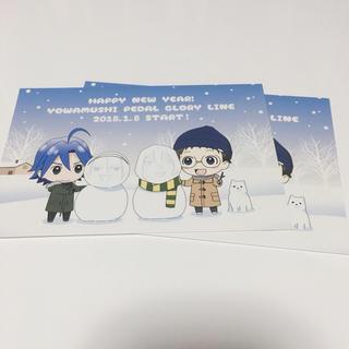 弱虫ペダル ポストカード(少年漫画)