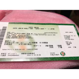 スーパージュニア(SUPER JUNIOR)のスーパージュニア チケット(K-POP/アジア)