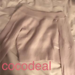 ココディール(COCO DEAL)のアンゴラニット  cocodeal 2way(ニット/セーター)