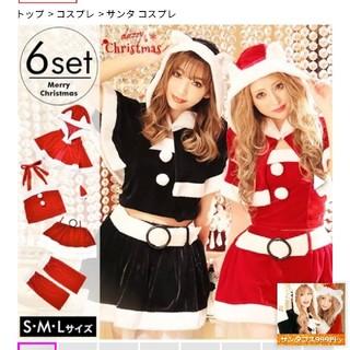 デイジーストア(dazzy store)のネコ耳ポンチョ&ミニスカートセット  (セット/コーデ)