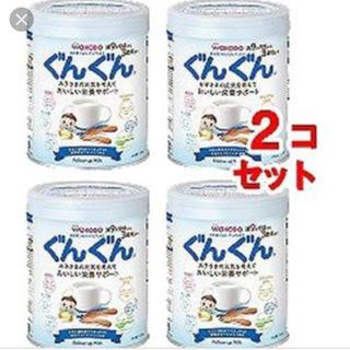 ワコウドウ(和光堂)のフォローアップミルク ぐんぐん 2点セット(乳液/ミルク)