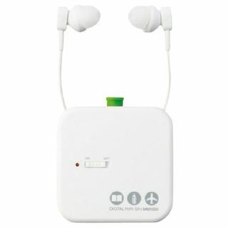 キングジム(キングジム)のキングジム デジタル耳栓(オフィス用品一般)