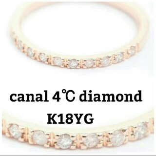 カナルヨンドシー(canal4℃)のcanal4℃ ダイヤモンド ハーフエタニティリング ピンキーリング K18YG(リング(指輪))