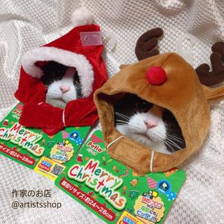 新品 クリスマス仕様猫ちゃんの被り物❁【送料無料】(猫)