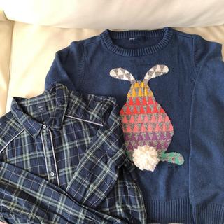 ギャップキッズ(GAP Kids)の新品未使用2点 GAP KIDS ガールズ ラビットセーター&チェックシャツ(ニット)