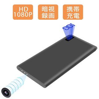 小型カメラ 隠しカメラ HD 1080P 高画質 暗視 スパイ監視 カメラ(防犯カメラ)