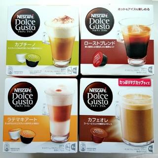 ネスレ(Nestle)のネスカフェ ドルチェグスト カプセル4箱セット(コーヒー)