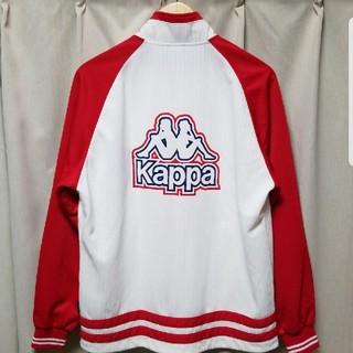 カッパ(Kappa)の90s kappa ヴィンテージ ジャージ 人気 デカロゴ(ジャージ)