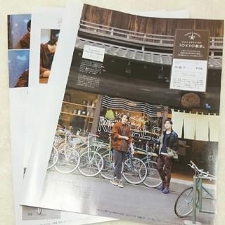 スーパージュニア(SUPER JUNIOR)のan・an No.2124 ドンヘ、ウニョク(アイドルグッズ)