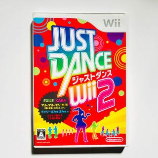 ウィー(Wii)のJUST DANCE Wii 2 ジャストダンス2 (動作確認済)(家庭用ゲームソフト)