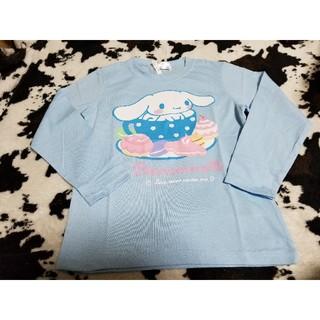 シナモロール(シナモロール)のシナモロール 110cm 長袖Tシャツ 水色 新品 サンリオ シナモン(Tシャツ/カットソー)