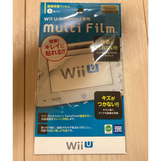 wii U Game pad用  保護フィルム(その他)