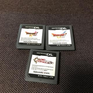 ニンテンドーDS(ニンテンドーDS)の DS 人気RPG セット(携帯用ゲームソフト)