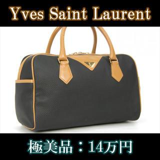 サンローラン(Saint Laurent)の【お値引交渉大歓迎・極美品・送料無料・本物】サンローラン・バッグ(X023)(ハンドバッグ)