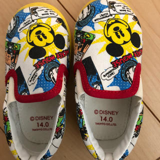 シマムラ(しまむら)のキッズ 靴(その他)