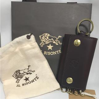 イルビゾンテ(IL BISONTE)の【新品/イタリア本店購入!】イルビゾンテ キーケース こげ茶(キーケース)