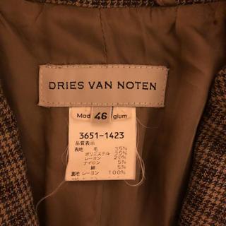 ドリスヴァンノッテン(DRIES VAN NOTEN)の【値下げ】希少 Dries Van Noten チェスターコート(チェスターコート)