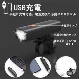 自転車ライト テールライト付き LED 高輝度5モード 防水 (パーツ)