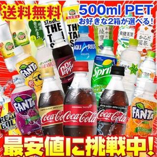 コカコーラ(コカ・コーラ)のコカ・コーラ社飲料24本×2ケースを好きなものを選んでください✨(ソフトドリンク)