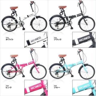 ☆大人気☆全4色☆シマノ6段変速機 20インチ折りたたみ自転車(自転車本体)