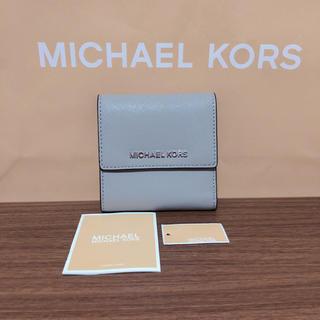 598a245ce260 マイケルコース(Michael Kors)の新品☆MICHEL KORS 三つ折り財布 グレー 激