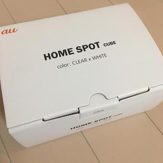 エーユー(au)のau HOME SPOT CUBE 無線ルーター(PC周辺機器)