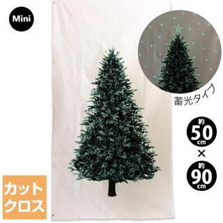 新品✨ミニサイズ 蓄光タイプ クリスマスツリー タペストリー✨