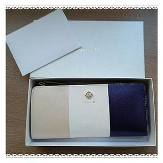 カナルヨンドシー(canal4℃)の〈Luria4℃〉長財布(財布)