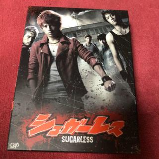 エグザイル トライブ(EXILE TRIBE)のシュガーレス DVDBOX 初回生産限定版(TVドラマ)