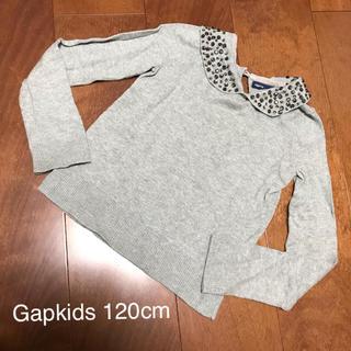 ギャップキッズ(GAP Kids)のGapkids 薄手ニット(ニット)