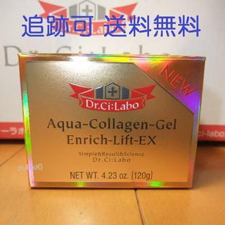 ドクターシーラボ(Dr.Ci Labo)の追跡可レタパ LEX18 アクアコラーゲンゲルエンリッチリフト EX 120g(オールインワン化粧品)