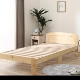 シングルベッド マットレス セット(シングルベッド)