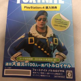 PS4 フォートナイト プロダクトコード(その他)
