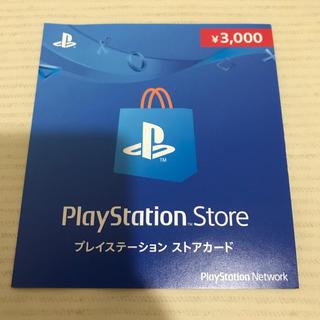 プランテーション(Plantation)のプレイステーション ストアカード 3000円分(その他)