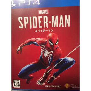 PS4 スパイダーマン