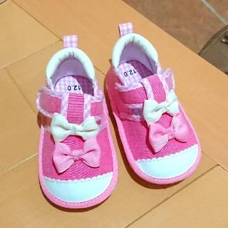 アカチャンホンポ(アカチャンホンポ)の子ども 靴(スニーカー)