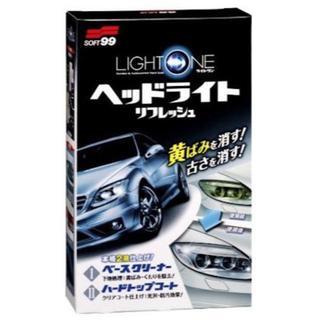 ヘッドライトリフレッシュ SOFT99 LIGHT ONE (車外アクセサリ)