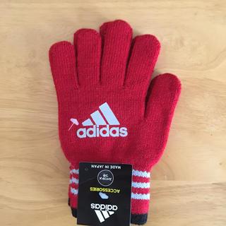 アディダス(adidas)の値下げ!新品❤adidas 手袋(手袋)