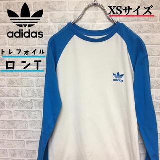 アディダス(adidas)のAdidas アディダス トレフォイルロゴ Tシャツ長袖 ロンT!(Tシャツ/カットソー(七分/長袖))