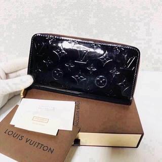 ルイヴィトン(LOUIS VUITTON)の471❤️超美品❤️新型❤️ルイヴィトン❤️ジップ 長財布❤️正規品鑑定済み❤️(財布)