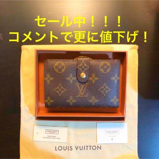 ルイヴィトン(LOUIS VUITTON)の【セール中】 ルイヴィトン がま口財布 【コメントで更に値下げ】(財布)