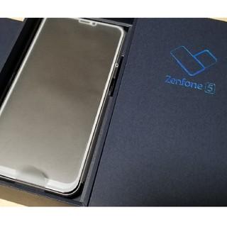 エイスース(ASUS)のASUS Zenfone5 シルバー(スマートフォン本体)
