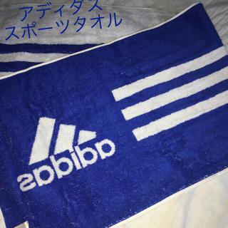 アディダス(adidas)のアディダスタオル,アディダススポーツタオル,アディダス,タオル,スポーツタオル(タオル/バス用品)