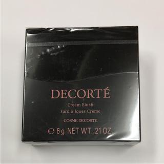 コスメデコルテ(COSME DECORTE)のコスメデコルテ クリームブラッシュ OR250(チーク)
