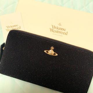 ヴィヴィアンウエストウッド(Vivienne Westwood)の【レア物】ヴィヴィアン 宇宙柄 長財布(財布)