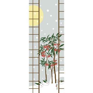 濱文様 絵てぬぐい 「まんりょうと雪うさぎ」 日本製 新品 約34×90㎝ 冬(その他)