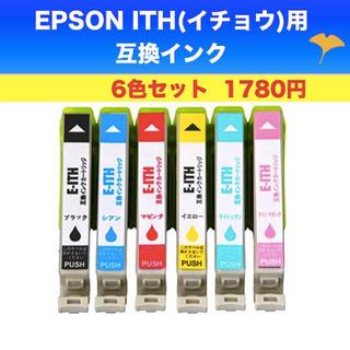 エプソン EPSON (イチョウ) ITH用 6色  互換インク(PC周辺機器)